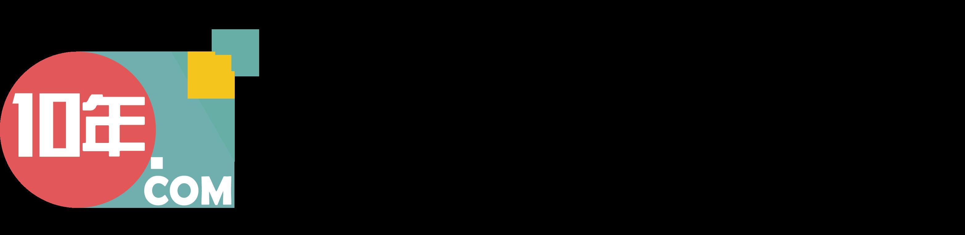 天锦在线视频制作定制平台 重庆婚礼相册 开场视频制作 企业年会 宣传视频制作 感恩父母 重庆婚礼电子请柬制作 免费婚礼视频制作平